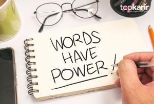 Apa Itu Copywriting, Manfaat dan Contohnya   TopKarir.com