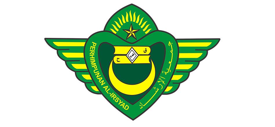 Lowongan Kerja  PESANTREN ISLAM AL-IRSYAD TENGARAN 2 MAJALENGKA | TopKarir.com